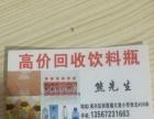 织里大港附近 土地 700平米 收饮料瓶设齐全