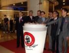 咖啡店加盟,太平洋咖啡