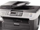 南山科技园维修打印机