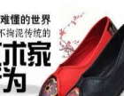 新手开老北京布鞋店的流程和注意事项