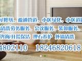哈尔滨专业地毯清洗