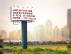 天津宁河哪里可以办理POS机 秒到多商户找谁办理的