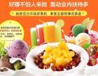 福建奶茶加盟 不要每逢春节胖三斤!真材实料,营养健康