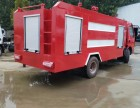 水罐消防车价格 水罐消防车厂家
