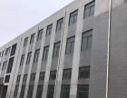 《宏远网络实地考察》开发区工业园中装厂房对外出租