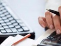 至信代理专业记账代理记账 工商注册 便捷速度优惠