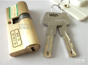 梁山开锁修锁换锁芯15554770050