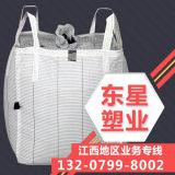 东星集装袋优质集装袋生产供应-张家界集装袋&供应厂家