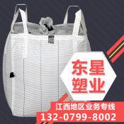 丰城集装袋&销售厂家_专业供应集装袋