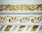 金色石膏线厂家直销广州星洋品牌高档亮丽易安装