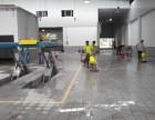 广州顾天开荒清洁公司广州保洁公司地毯清洗驻场保洁