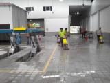 廣州顧天開荒清潔公司廣州保潔公司地毯清洗駐場保潔