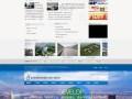 网站建设 网站推广 网站维护 网站设计