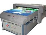 武藤多功能平板打印机UV特印武藤多功能平板打印机价格