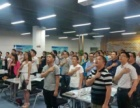 深圳有哪些EMBA培训机构,收费如何