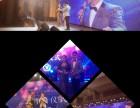 东莞音响设备租赁庆典活动策划舞台物料线阵音响主持礼仪