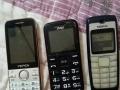 三台闲置手机
