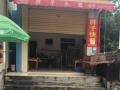 嘉福工业园区,位置优越 酒楼餐饮 商业街卖场