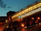 美国圣彼得大学 4+1 本硕连读项目