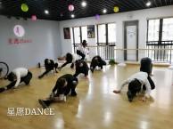 下城区专业舞蹈培训,拉丁摩登爵士
