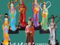 河南南阳神像佛像总厂 十二老母神像 九天玄女 九龙圣母价格