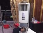 空调深度清洗,空调安装,空调售卖