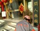 君悦公司开荒保洁物业服务玻璃清洗地板打蜡地毯清洗