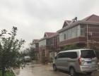 南洋镇头灶全民创业园320平米别墅出售