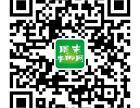 南昌佳传网络建网站送域名 送空间 还送名片!快来领啊