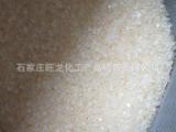 供应路标漆用(C5石油树脂)可提供商检/SGS/通关凭条/看场看