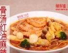 辣有道加盟 干锅 特色搭配 小吃盛宴开辟赚钱之路