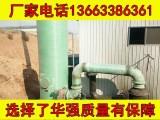 广东深圳窑炉玻璃钢脱硫塔厂家