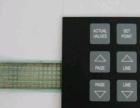 PCB PVC面板 铝板不锈钢板标牌制作