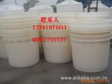塑料圆桶,1200L,搅拌桶,无菌容器,敞口桶,M桶