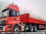武汉货车出租电话4.2米6.8米9.6米13米17.5米