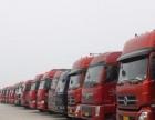 承接济宁—全国各地区专车、包车运输服务