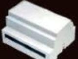 标准导轨电器盒/塑料外壳/塑料盒/导轨电器壳/塑料导轨外壳 70