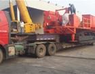 苏州通安镇至长沙货运公司 机械设备运输 整车零担