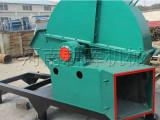 九江批发大型木材切片机-大型木材破碎厂家