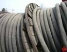 成都废旧馈线回收成都电缆线回收成都电线回收成都网线回收