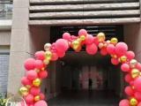 北京七夕气球,求婚气球布置,生日寿宴气球装饰