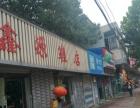 《迅帮网》盈利10年老店鞋店转让(适合各种行业)