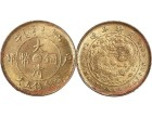 苏字大清铜币能卖多少钱一枚