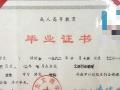 襄阳2015专升本报考5天后截止
