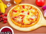 成品比萨 冷冻比萨 披萨 萨其尔比萨 9寸培根大虾比萨