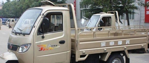 出售九成新原装三轮摩托车周边城镇可送车