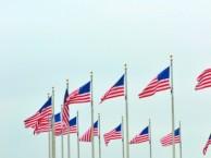 2018成都公司签证代办美国法国澳洲签证