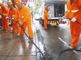 韶山南路管道疏通打捞,厕所马桶下水道疏通,水管维修,抽粪清淤