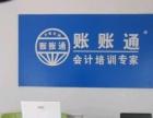 亳州代理公司注册,代理公司记账,会计培训