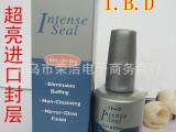 IBD进口光疗封层胶/UV胶/免洗封层/封层胶/14ml 美甲用